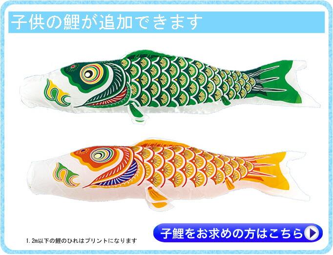 ナイロンゴールド 単品鯉