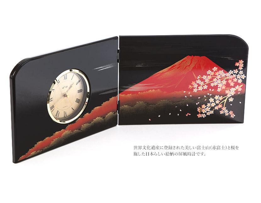 屏風時計 筆箱 蒔絵 おみやげ 日本製