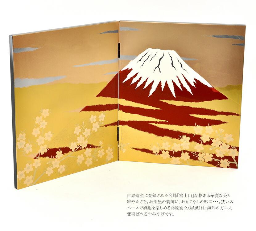 漆芸 蒔絵 おみやげ 蒔絵屏風 日本製 屏風