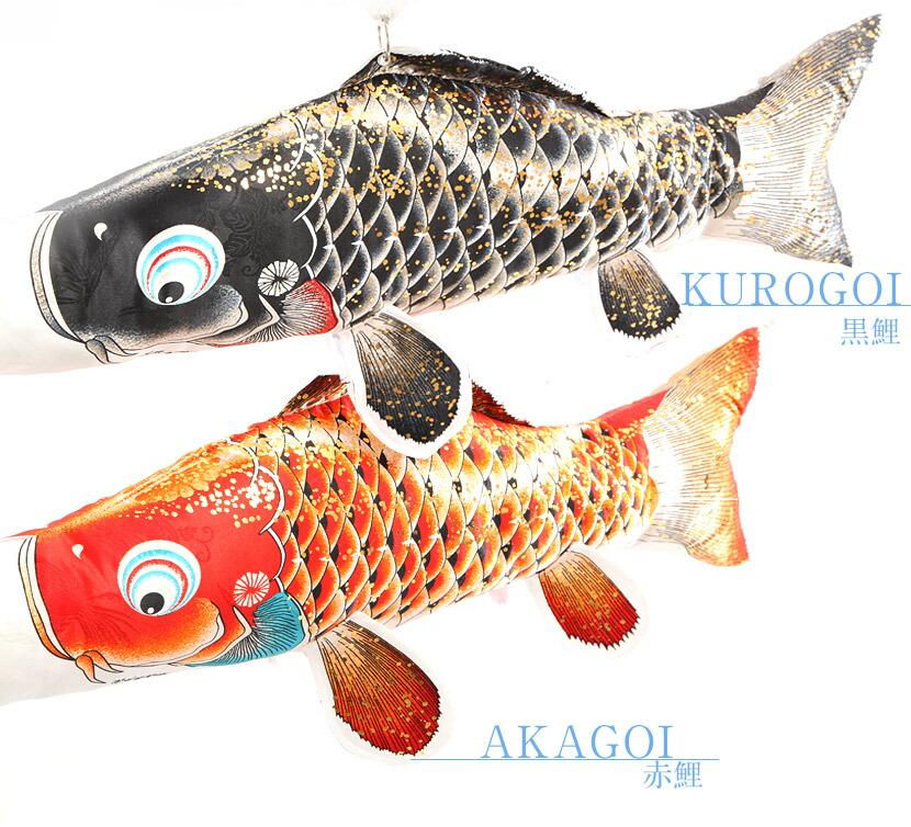 こいのぼり お部屋用鯉のぼり 画像1