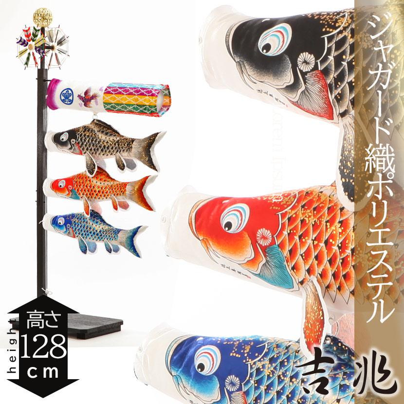 室内鯉のぼり 送料無料 名入れ 家紋