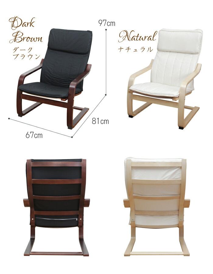 【楽天市場】チェアー 座椅子 肘掛け 曲げ木 アームチェアー 高座椅子 椅子 イス ハイパック 天然木 アンティーク おしゃれ  RCP:あなたのほしいインテリアのお店