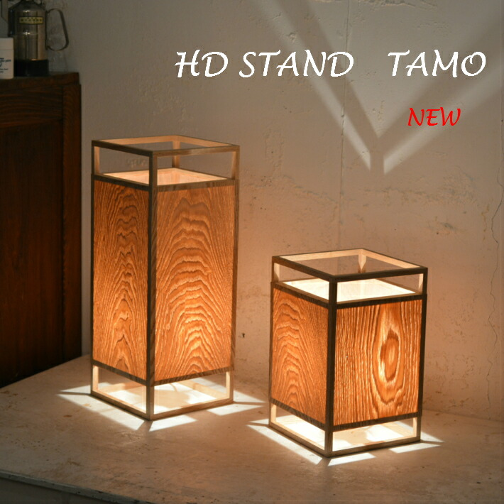 simple lights store Japanese style lighting products manufacturer and sales | Rakuten Global Market Table l& HD stand TAMO (L) made in Japan artisans ... & simple lights store Japanese style lighting products manufacturer ... azcodes.com