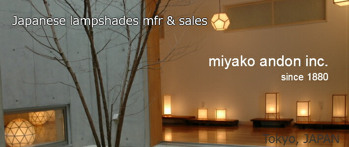 japanese style lighting. categories japanese style lighting m
