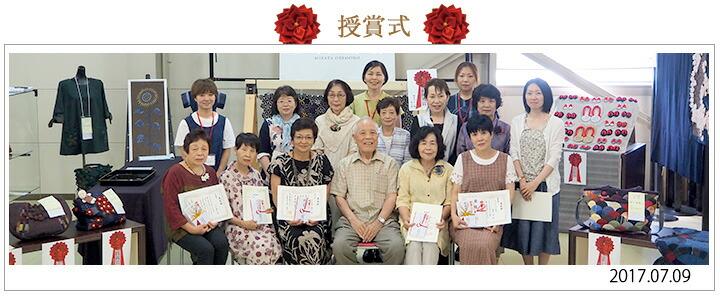 和木綿(わもめん)手づくりコンテスト授賞式