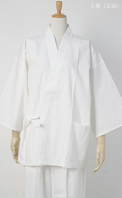 作務衣(さむえ)新文人織り【日本製】 上着(正面)写真