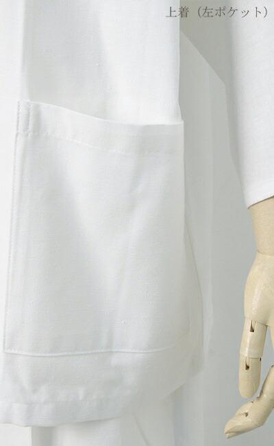 作務衣(さむえ)新文人織り【日本製】 上着(左ポケット)写真