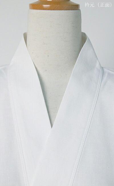 作務衣(さむえ)新文人織り【日本製】 上着(衿元)写真