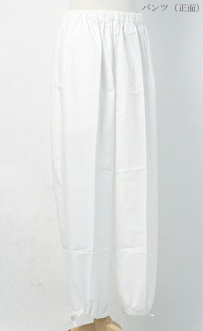 作務衣(さむえ)新文人織り【日本製】 パンツ(正面)写真