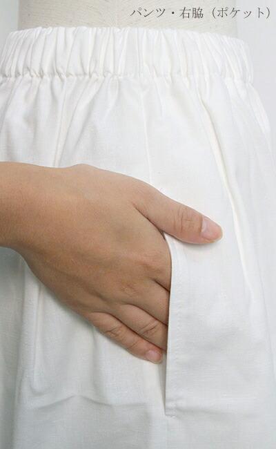 作務衣(さむえ)新文人織り【日本製】 パンツ(右脇ポケット)写真