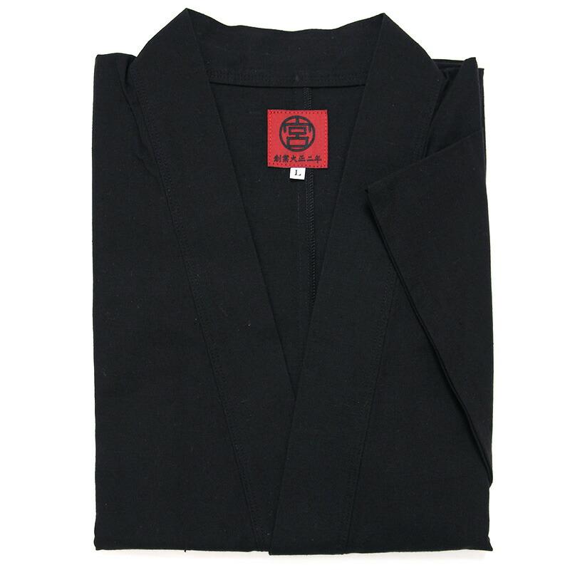 作務衣(さむえ)紬織り【日本製】男性用 紺