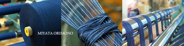 宮田織物の甚平は、布地の織りから自社で行います。