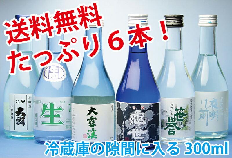 【写真】飲み比べセット