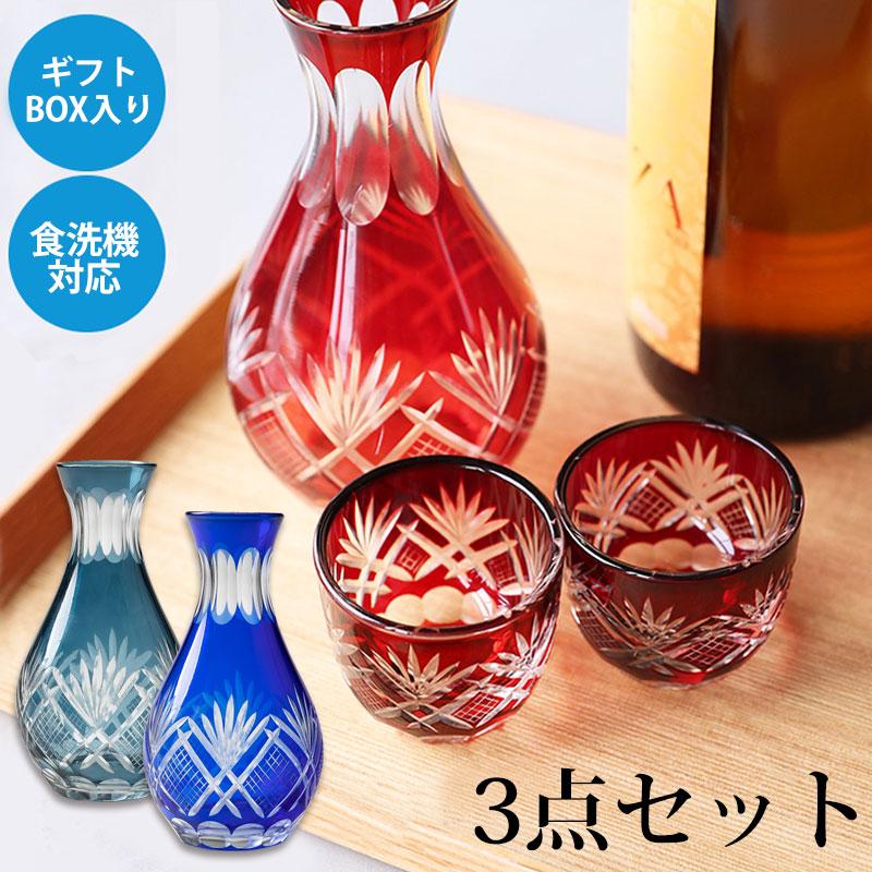 切子 日本酒 酒器セット 松剣 徳利1個 盃2個