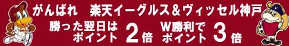 ¥8,001(税抜)以上お買い上げのお客様は、特別に送料無料です。