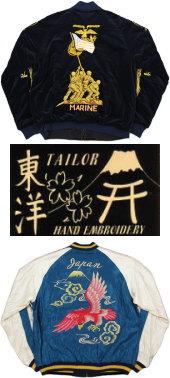 「テーラー東洋」はスカジャンの命である刺繍にこだわり、数多くの柄を復刻し、世に送り出しているファンの多いコレクターズアイテムです。