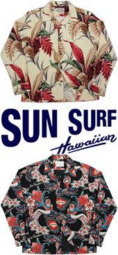 SUN SURF(サンサーフ)は千数百着にも及ぶヴィンテージ・ハワイアンシャツの中から特に厳選した柄を当時の生地、染色、プリント方法や細かいディテールまで完全に甦らせた世界で唯一のブランドです。