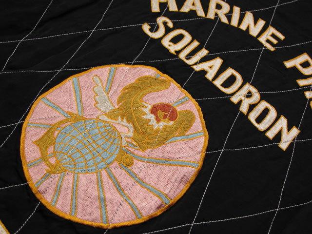 """海兵隊兵士が星条旗を立てる世界的に有名な写真の図案★""""KOSHO & CO.""""SPECIAL EDITION/港商(テーラー東洋),MID 1950s STYLE VELVETEEN SOUVENIR JACKET""""MARINE PHOTO SQDN.""""港商 スペシャルエディション・別珍スカジャン「硫黄島の星条旗」"""