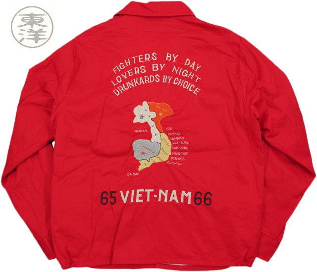 """本物のスカジャンをお探しなら、迷わずコレ!TAILOR TOYO,テーラートーヨー,COTTON VIET NAM JACKET,""""VIETNAM MAP"""",コットンベトジャン,スカジャン,RED(レッド),TT13976"""
