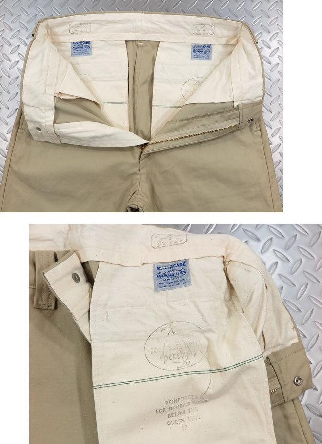 SUGAR CANE,シュガーケーン,8.5oz. MOUNTAIN CLOTH WORK PANTS,8.5オンス、マウンテンクロス ワークパンツ,トラウザーズ,マウンテンクロス・チノパン,BEIGE(ベージュ),SC41881