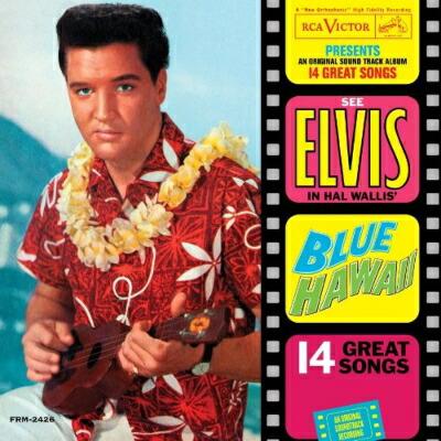 """レコードジャケットで、エルヴィスが着用したことで有名★STAR OF HOLLYWOOD,スターオブハリウッド,""""BLUE HAWAII""""BROAD COTTON S/S OPEN SHIRT,ブルーハワイ・半袖コットンオープンカラーシャツ,RED(レッド),SH38118"""