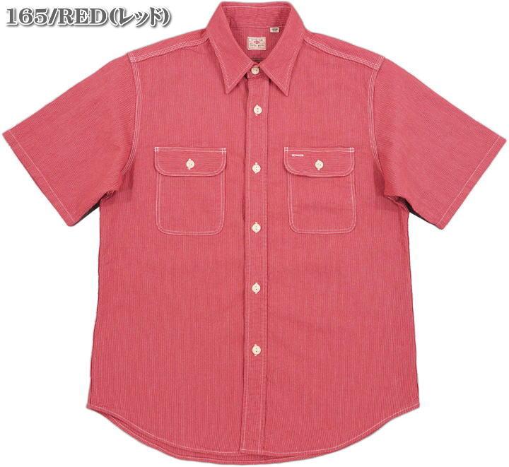 SUGAR CANE,シュガーケーン,JEAN CORD S/S WORK SHIRT,ジーンコードストライプ、半袖ワークシャツ,SC38459