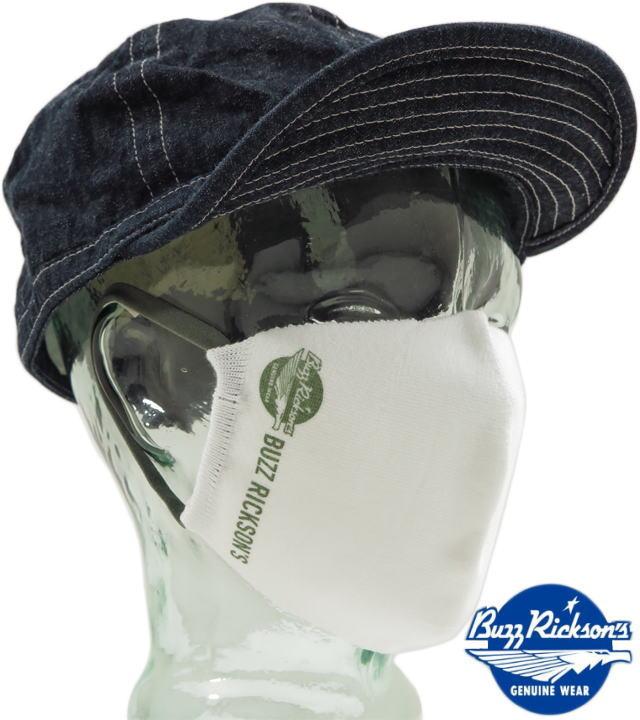 フライトジャケットのリブニットを手掛ける工場に依頼★Lonfresh/ロンフレッシュ糸で編み立てたバズリクソンズ製マスク