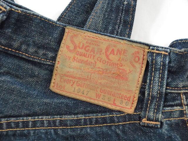 SUGAR CANE,シュガーケーン,1947 DENIM REMAKE BAG,1947モデル、デニム リメイクバッグ,ジーンズリメイク・ショルダーバッグ,HARD WASH(ハードウォッシュ),SC02688