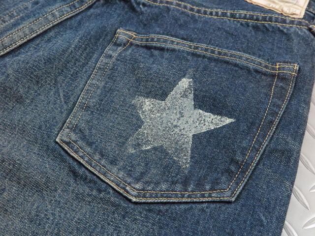 """SUGAR CANE,シュガーケーン,14oz. SUGAR CANE FIBER DENIM """"LONE STAR JEANS"""",ローン スタージーンズ,(1 STAR MODEL),5 YEAR AGED,SC40901H"""