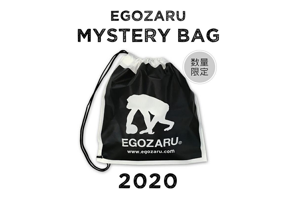 エゴザル EGOZARU ミステリーバッグ2020 MYSTERY BAG 2020 福袋 お正月 限定【EZMB-2001】【返品・交換不可】