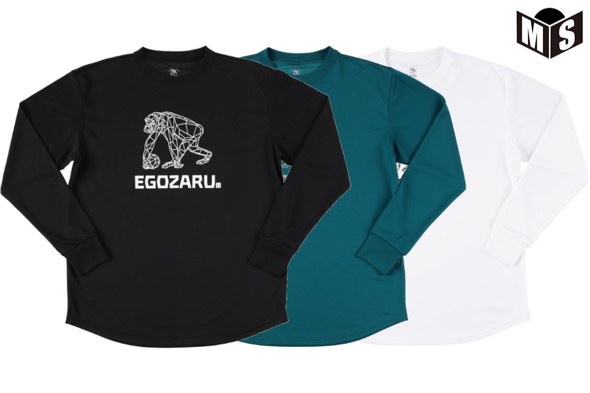 2020秋冬モデル【3色展開】エゴザル EGOZARU バスケ ロンt POLYGON MESHロングTシャツ【EZLT-2008】