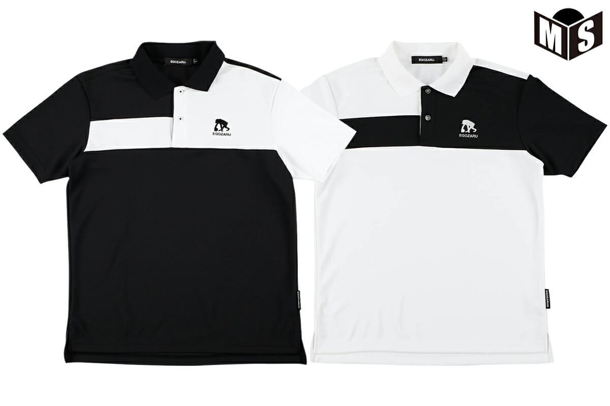 2021春夏モデル【2色展開】エゴザル EGOZARU バスケ シャツ CHEST SWITCHING ポロシャツ【EZPO-2101】