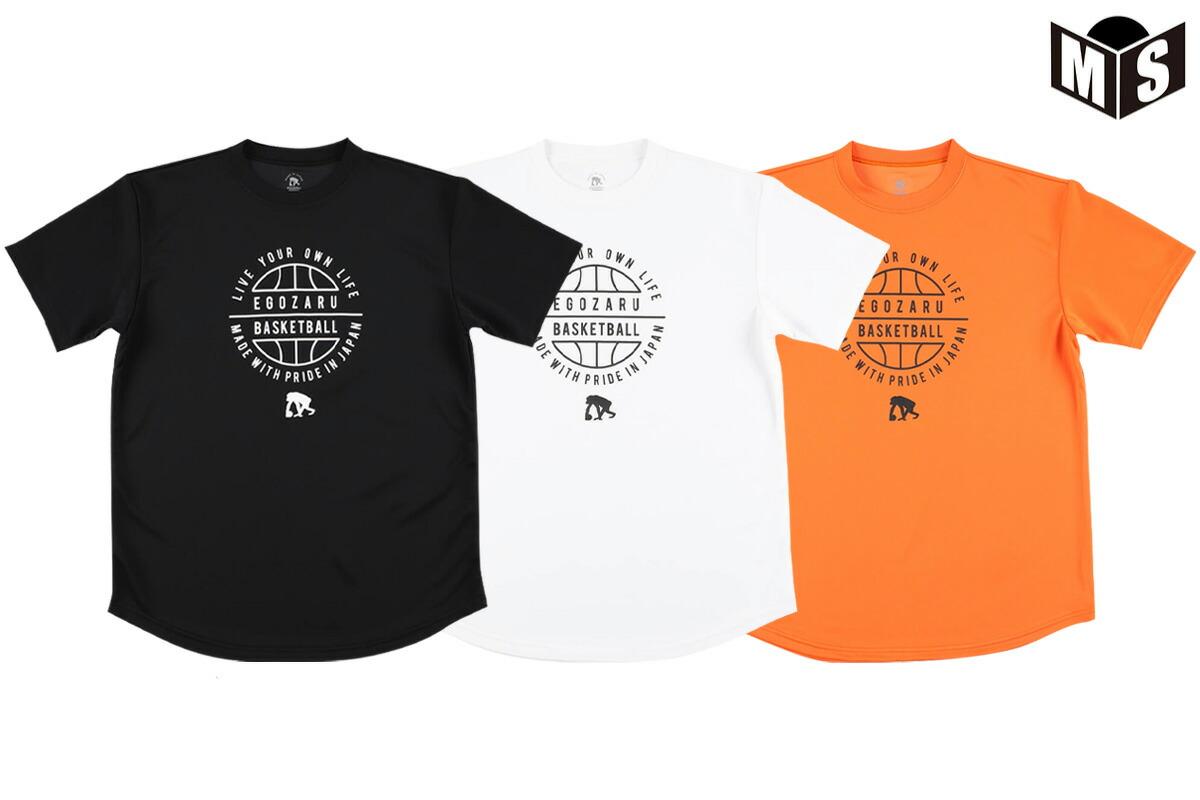 2021春夏モデル【3色展開】エゴザル EGOZARU バスケ tシャツ CIRLE LYOL Tシャツ【EZST-2107】