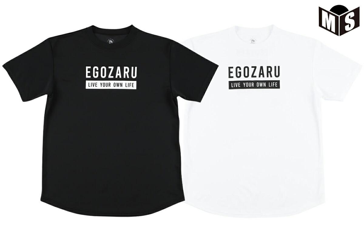 2021春夏モデル【2色展開】エゴザル EGOZARU バスケ tシャツ BACKPRINT LYOL Tシャツ【EZST-2109】