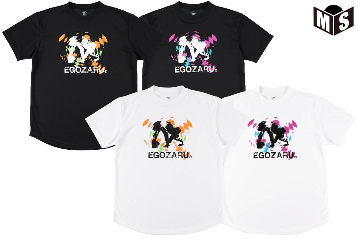 2021春夏モデル【4色展開】エゴザル EGOZARU バスケ tシャツ PIVOT Tシャツ【EZSTSP-13】