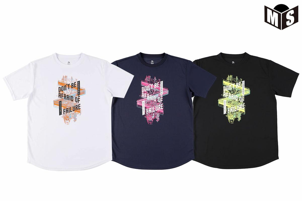 2021春夏モデル【3色展開】エゴザル EGOZARU バスケ tシャツ STATIC ZIGZAG Tシャツ【EZST-2128】