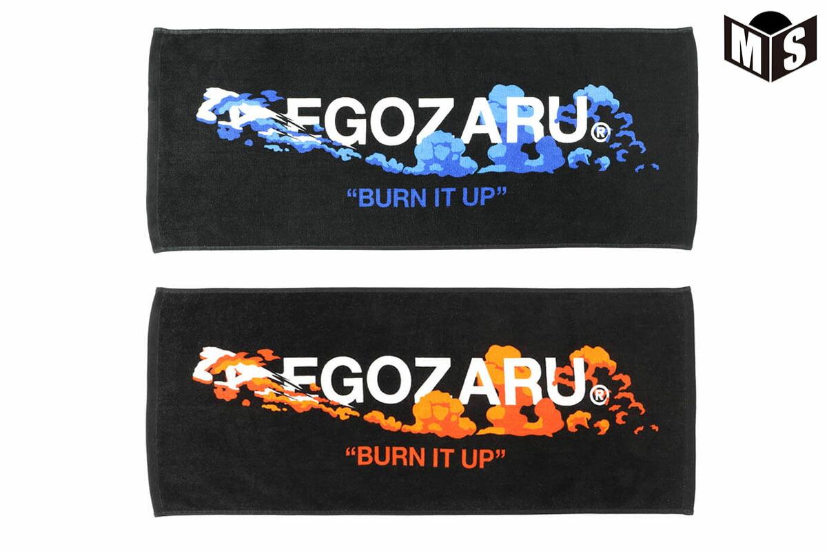 2021秋冬モデル 【2色展開】 エゴザル EGOZARU バスケ 記念品 BURNDASHフェイスタオル 【EZAC-F2102】