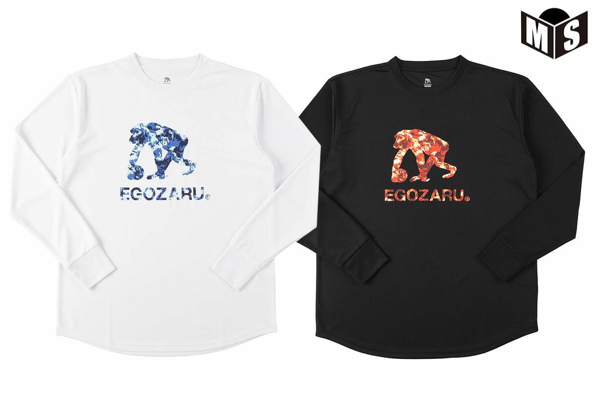 2021秋冬モデル 【2色展開】 エゴザル EGOZARU バスケ ロンt FLAMEロングTシャツ 【EZLT-F2112】