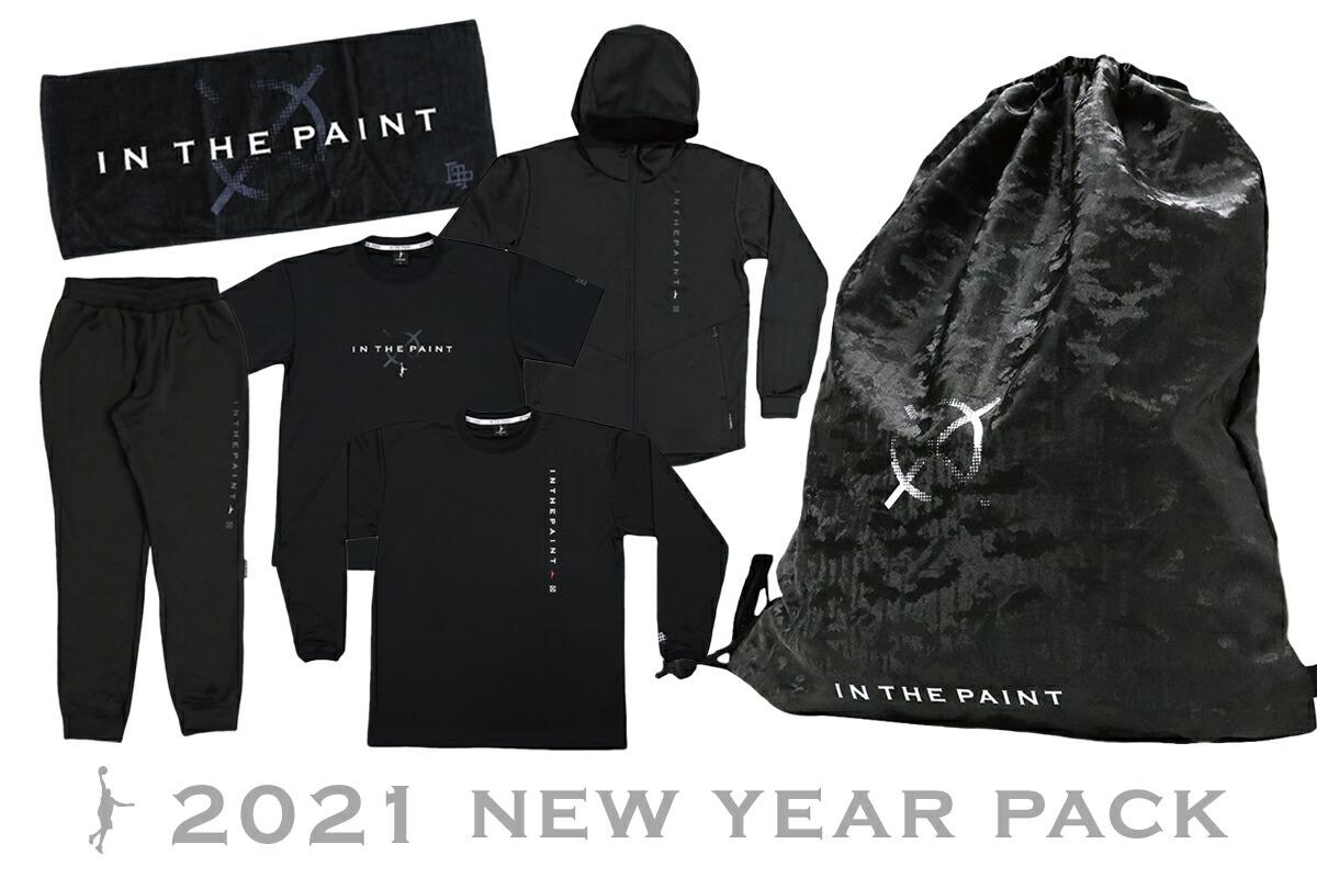 インザペイント IN THE PAINT バスケ 福袋 2021ニューイヤーパック 2021NEW YEAR PACK【ITP2100NYP】【返品・交換不可】