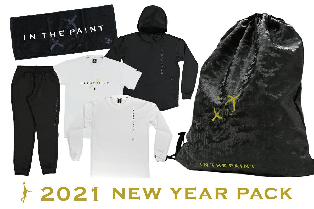 【限定カラー】インザペイント IN THE PAINT バスケ 福袋 2021ニューイヤーパック 2021NEW YEAR PACK【ITP2100NYPG】【返品・交換不可】
