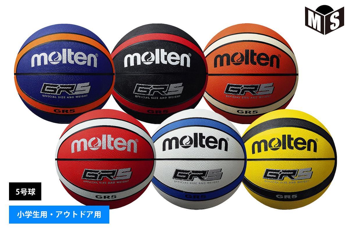 【6色展開】 モルテン molten バスケットボール 5号球 ゴーム 屋外 【BGR5】