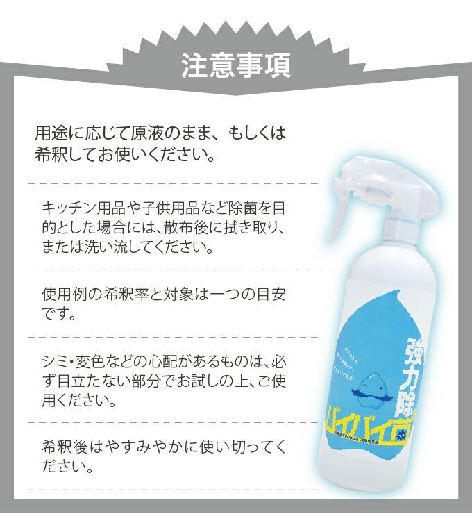 原液から最大10倍に希釈後、6ヶ月を目安に使い切ってください