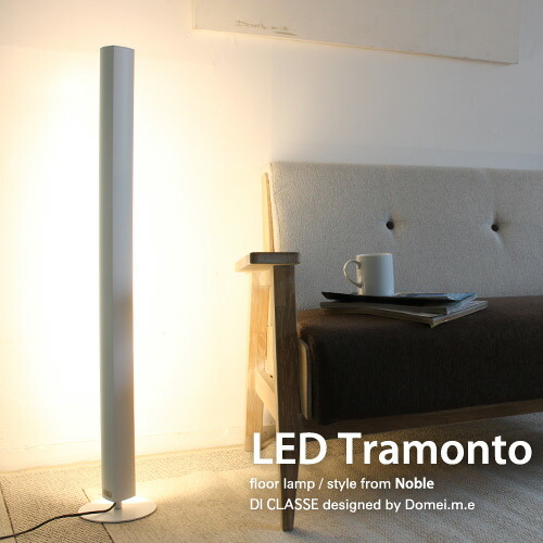 Di classeled di classeled led tramonto floor lamp norte mozeypictures Images