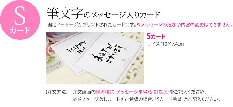 筆文字メッセージカード