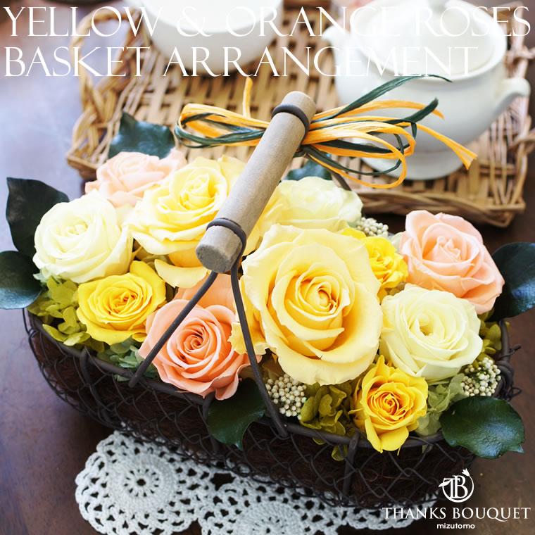 結婚祝いに薔薇のプリザーブドフラワー
