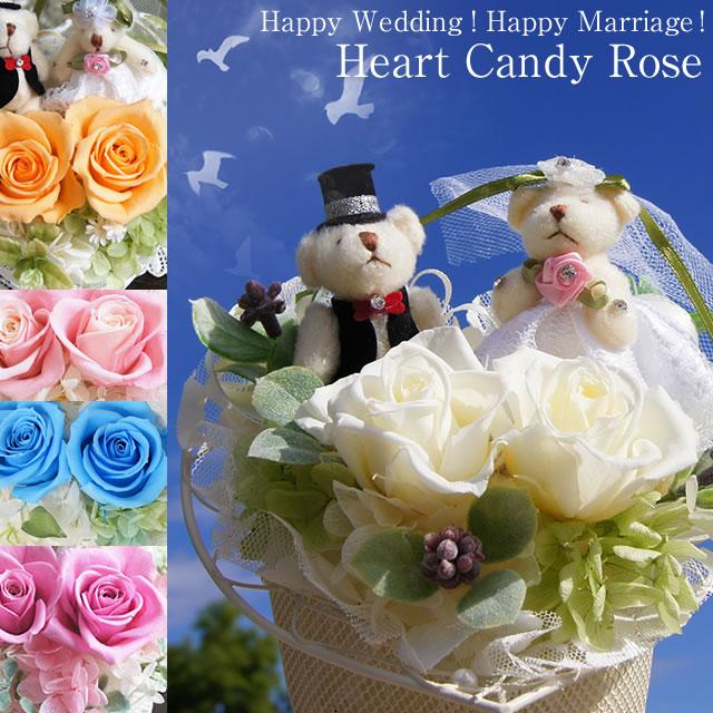 結婚式の祝電にお花の電報