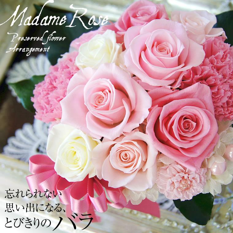 ピンクのバラいっぱいのお姫様アレンジ