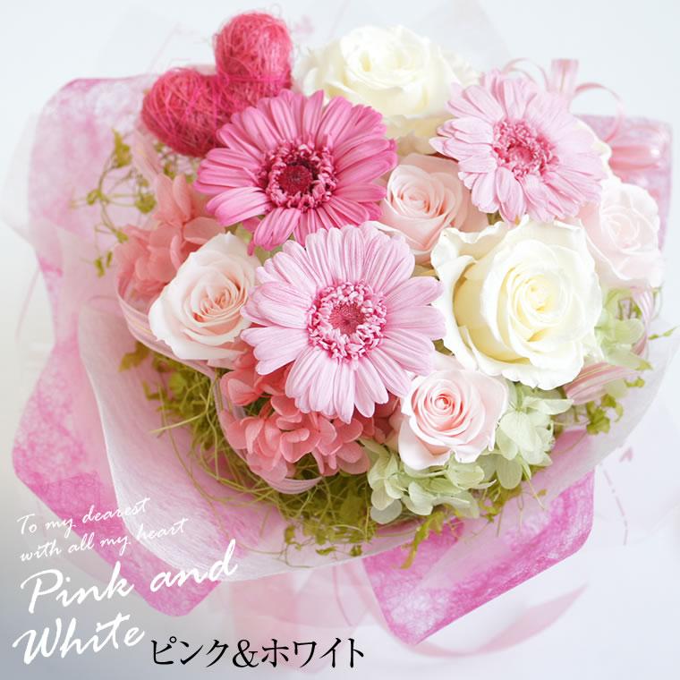 フラワーバレンタイン ホワイトデー 花束 ピンクホワイト