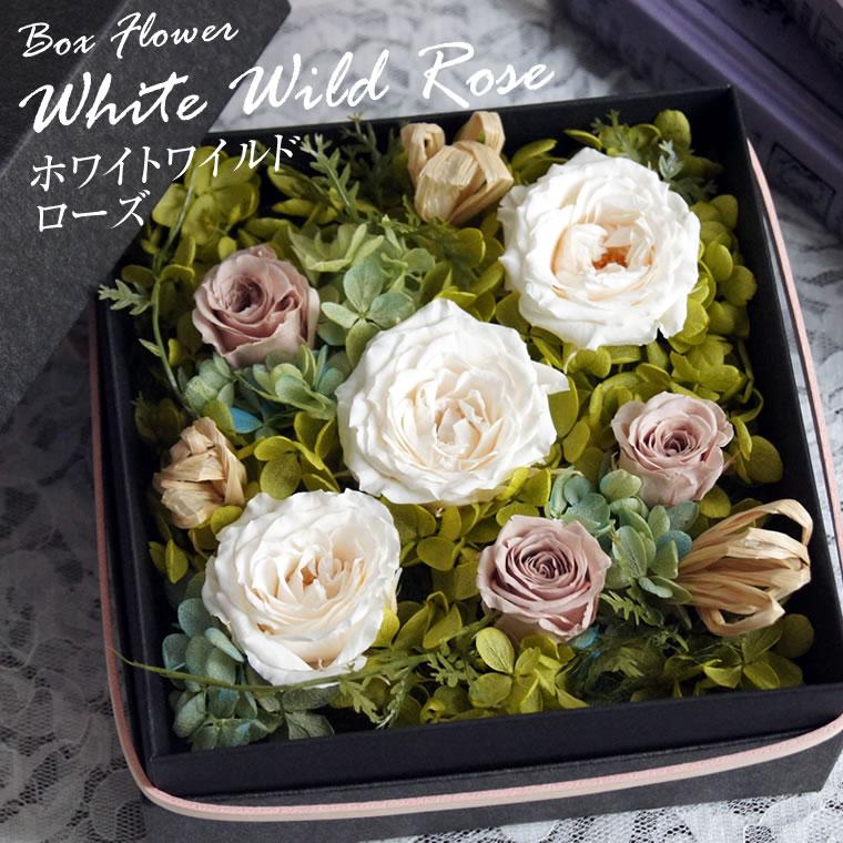 誕生日や記念日のお祝いのお花 ボックス フラワー