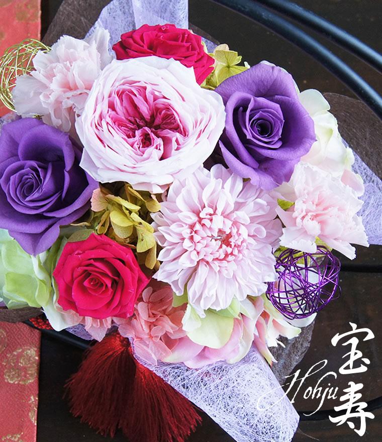 プリザーブドフラワー 還暦 喜寿 お祝いの花 和風アレンジ宝寿
